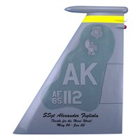 12 FS F-15 Airplane Tail Flash