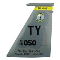 2 FS F-15 Airplane Tail Flash