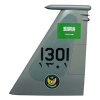 13 SQN F-15 Airplane Tail Flash