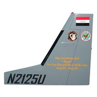 521 AEAS AC-208 Airplane Tail Flash