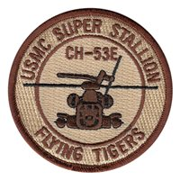 HMH-361 CH-53E Flying Tigers Desert Patch