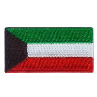 Kuwait Flag Pencil Patch