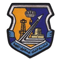 King Abdel Aziz Air Base Patch