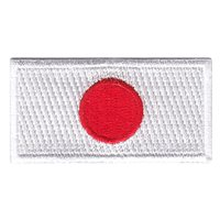 JASDF Flag Pencil Patch