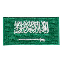 Saudi Arabia Flag Pencil Patch