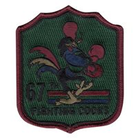 67 FS Heritage Subdued Patch
