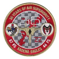 67 FS - 44 FS Kadena Eagles Patch