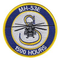 MH-53E 1500 Hours Patch