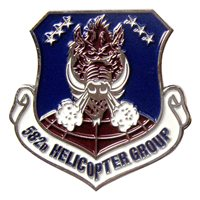 582 HG Shield Challenge Coin