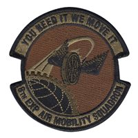 8 EAMS OCP Patch