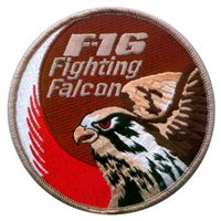 F-16C Bahrain Fighting Falcon Desert Patch