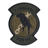 451 AEG Bird Dog OCP Patch