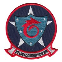 HSC-6 Colored Patch