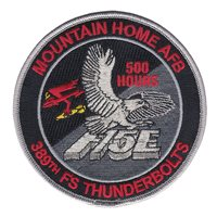 389 FS F-15E Day and Night 500 Hours Patch