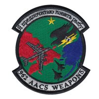 962 AACS Bearhunter Heritage Patch