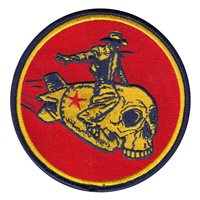 2 OSS Patch