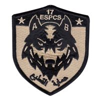 17 ESPCS Patch