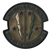 955 AES OCP Patch