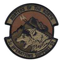 3 OSS OCP Patch