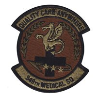 349 MDS OCP Patch