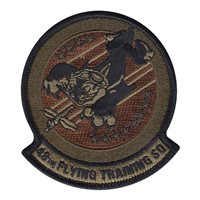 48 FTS OCP Patch