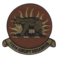 115 AS OCP Patch