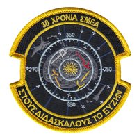 International Hellenic Air Force (Greece) Patch