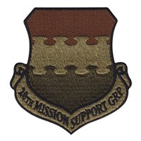 20 MSG OCP Patch