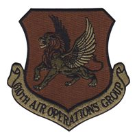 610 AOG Shield OCP Patch