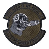 8 EAMS Cigar Patch