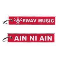 Ewav Music Key Flag