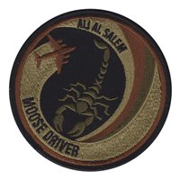 6 AS C-17 Moose Driver OCP Patch
