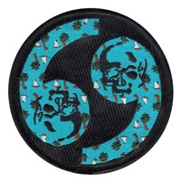 69 EBS Ying Yang Patch