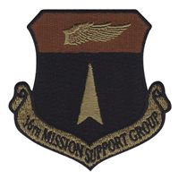 36 MSG OCP Patch