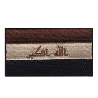 Iraqi Flag Desert Patch