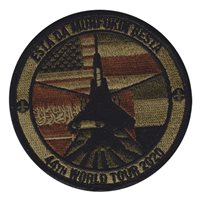 44 AMU F-15C OCP Patch