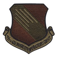 715 AMOG OCP Patch