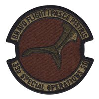 33 SOS Bravo Flight OCP Patch