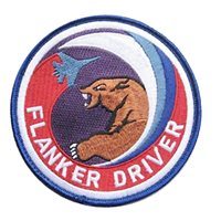 65 AGRS Gomer Flanker Driver Embroidered Patch