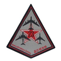 23 BS Aggressor Patch