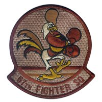 67 FS Desert Patch