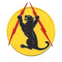 84th Flying Training Squadron (84 FTS) Heritage Patches