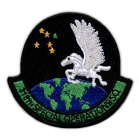 318 SOS Patch