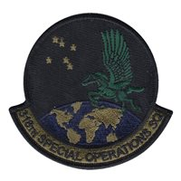 318 SOS Subdued Patch