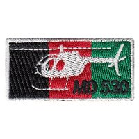 MD-530 Pencil Patch