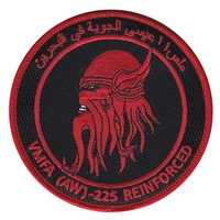 VMFA(AW)-225 Reinforced Patch